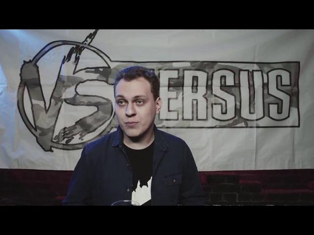 Ларин vs Хованский - Я его выебу (VERSUS)