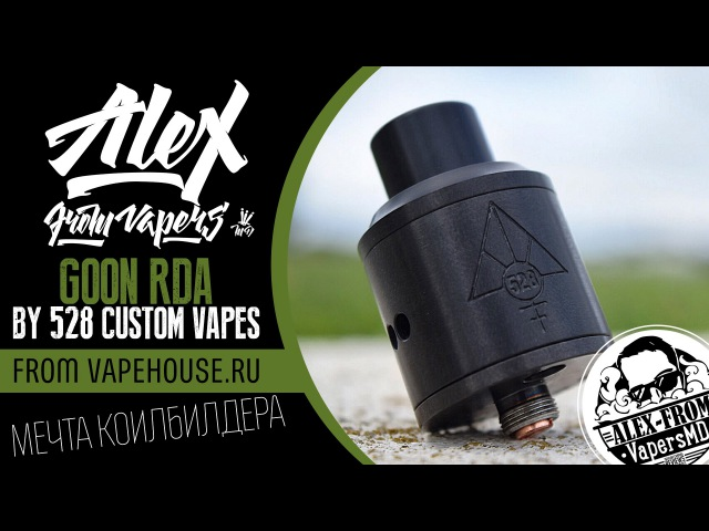 Goon RDA | by 528 Custom Vapes | from vapehouse ru | мечта коилбилдера