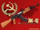 Американцы в шоке от АК 47 Американский взгляд на русское оружие Автомат Калашникова АК 74