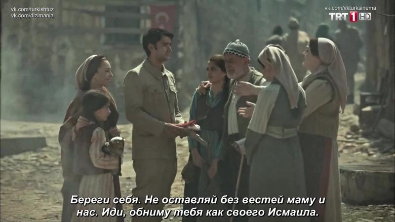 Вырезка с Kayra Zabci из сериала Seddülbahir 32 Saat