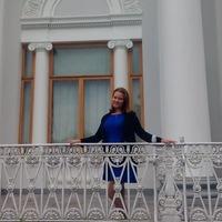 Аватар Ирины Беляковой