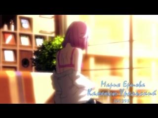 Грустный аниме клип о любви на песню Bahh Tee - 'Любовь - не фразы нежные' (Новые видео 2015)