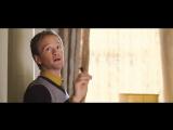 Страшно красив (2011) Трейлер