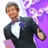 Ведущий на свадьбу Дмитрий Зборовский Черкассы