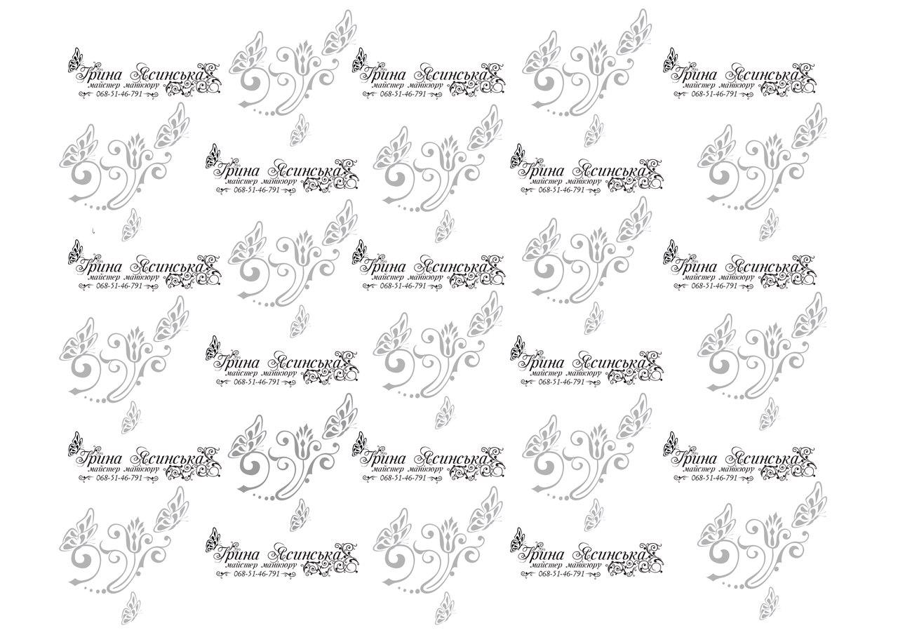 Бренд листы для мастера маникюра шаблоны