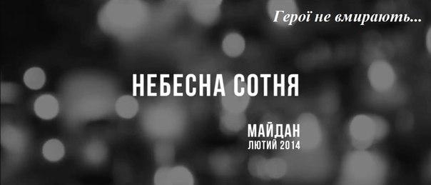 Ночь прошла относительно спокойно. Террористы обстреляли ряд позиций ВСУ на Донецком направлении, - пресс-центр АТО - Цензор.НЕТ 981