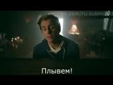 Sail-AWOLNATION(Русские субтитры)