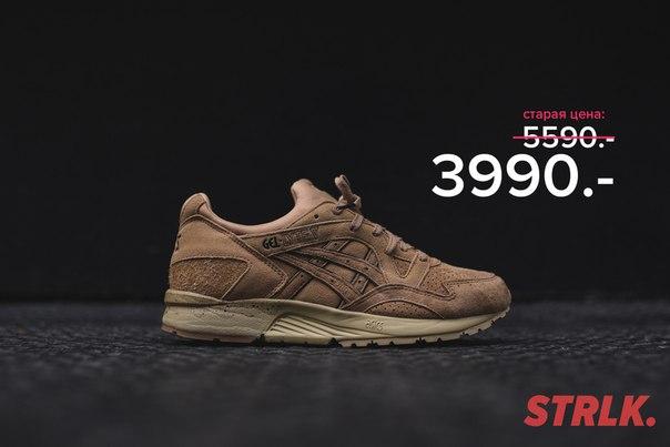 Онлайн-магазин - тысячи видов самых свежих новинок одежды и обуви.