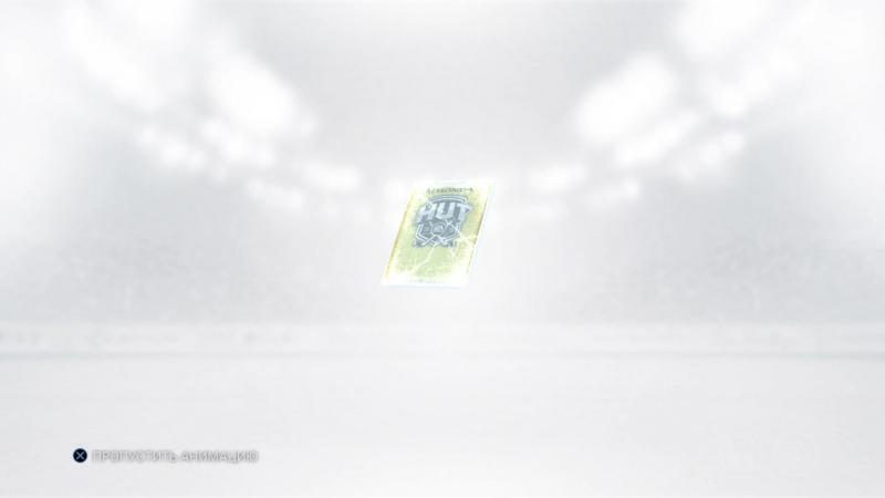 NHL 16 Сектор Индус №2 пак 8к