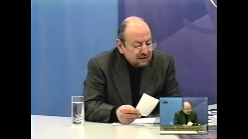 Hovhannes Cheqijian VARDANANK by Vardan Hovanessian N122 (Culture-MUSIC) 2007