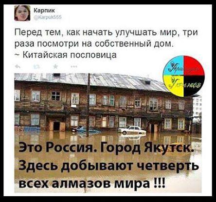 """51-й """"путинский гумконвой"""" пересек украинскую границу - Цензор.НЕТ 5765"""