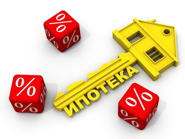 подсчитать ипотеку от сбербанка