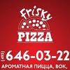 Доставка пиццы, роллов по Москве. Friskypizza.ru
