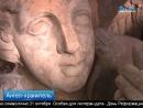 Скульптуру ангела с крестом, венчающую лютеранский храм на Невском проспекте, реставрируют