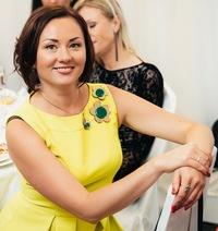 Ульяна Терехова