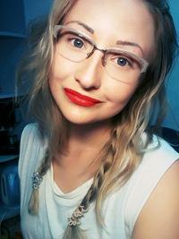 Виктория Терехова
