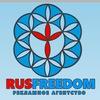 Рекламное агентство Rusfreedom
