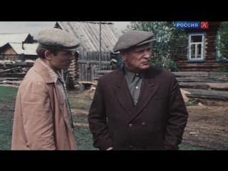 Вечный Зов 1973 (18 -19 серия)