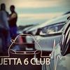 Jetta 6 Club Omsk