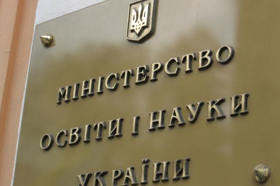 Перший урок 1 вересня пропонують присвятити 25-й річниці незалежності України