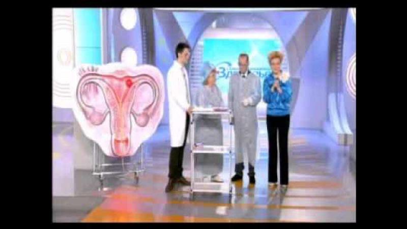 Проблема со здоровьем. Маточное кровотечение » Freewka.com - Смотреть онлайн в хорощем качестве