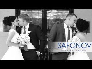 Свадьба братьев близнецов! SAFONOV WEDDING AGENCY 2016