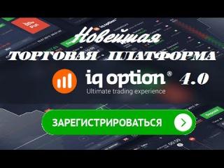 Бинарные опционы дукаскопи-5