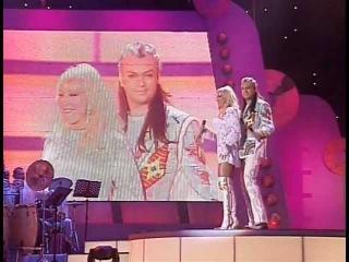 Филипп Киркоров и Маша Распутина - Роза чайная (Песня Года 2003 Финал)