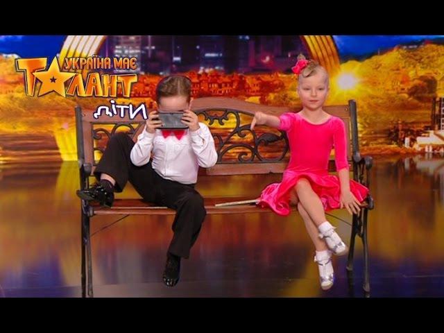 Зажигательный латиноамериканский танец детей. Лера Семко и Дима Колмыков. Украина мае талант Дети