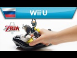 The Legend of Zelda: Breath of the Wild — Совместимость с фигуркой amiibo Линк-волк (Wii U)