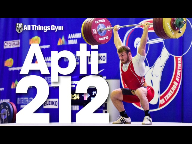 Apti Aukhadov (85kg) 212kg Clean and Jerk 2016 Russian Weightlifting Championships