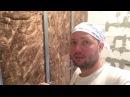 Ремонт квартир в Севастополе Шумоизоляция стен Гипсокартон Кнауф
