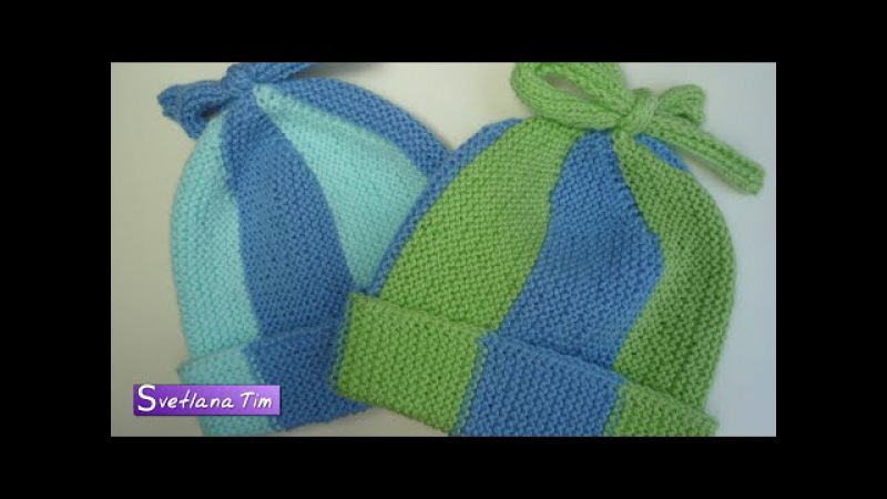 Детская ШАПОЧКА для новорожденных от 0 до 3 месяцев. Вязание спицами 309