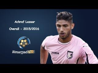 Achraf Lazaar ● Overall ● 2015/2016 ● | HD | AlmarssadPro |