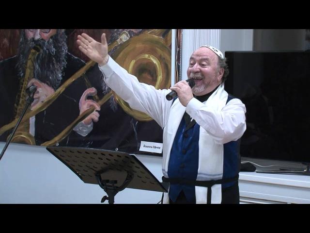 Борис Финкельштейн - Нет нет никого кроме Бога одного