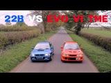 Mitsubishi Evo TME vs Subaru Impreza 22B - Round 1
