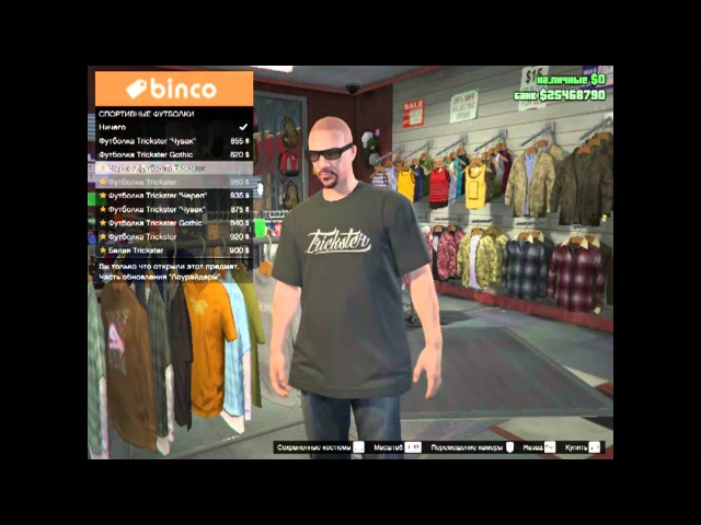 gta online money hack