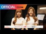 WABLE(와블) - 또 오해영 OST 사르르 녹음 메이킹 MV