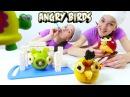 ЭНГРИ БЕРДЗ наступают! Делаем Злых Птичек с Лучшими Подружками! Игры еда. Видео рецепты для детей.