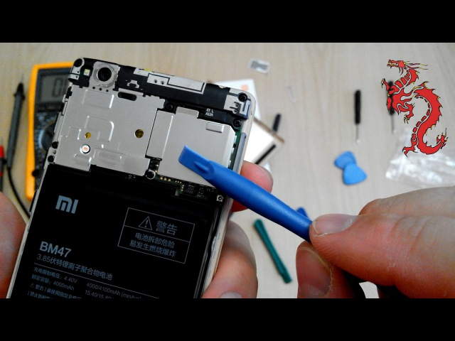 XIAOMI REDMI 3SPАЗБОР смартфона и другие насущные вопросы.