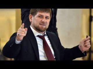 «Кадыров зарвался, почувствовал абсолютную безнаказанность»