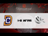 DC vs VG.R #1 (bo2) | TI 6, Group B, 04.08.16