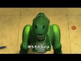 История игрушек Большой побег/Toy Story 3 (2010) Японский трейлер