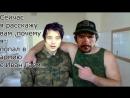 Иван Гай в армии Бомж Валерик3