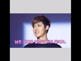 Kim Hyun Joong Japan Mobile Site  KHJ Voice