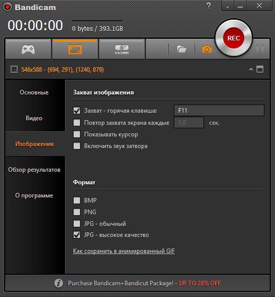 Bandicam 3.0.3.1025 скачать торрент с rutor org