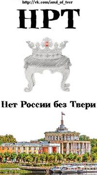 Новости павлодара казахстан свежие