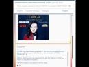 Счастливый обладатель 2 х билетов на концерт АРТЕМА СЕМЕНОВА