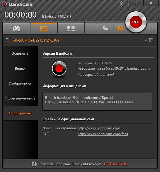 Bandicam 3.0.3.1025 скачать торрент с rutor org с rutor org