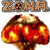 Жалобная книга Z.O.N.A.
